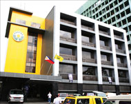 PAGCOR Corporate office