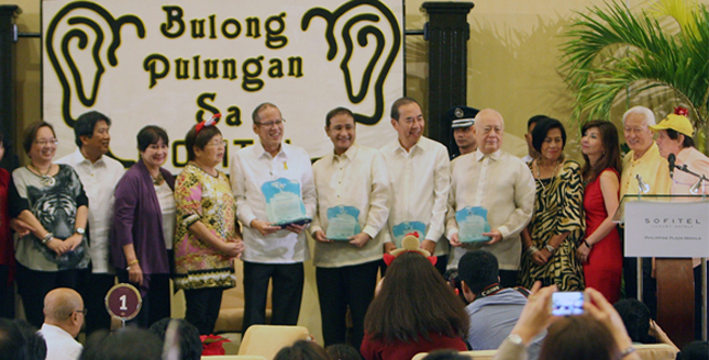 "Veteran journalists honor PNoy with ""People's Choice Award"" and PAGCOR Chief with ""Exemplar Awardee in Corporate Governance"